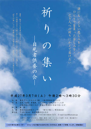 20150129_inori