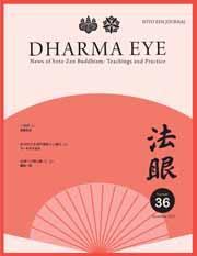 dharma_eye_36