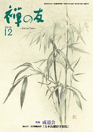 zen_H1-4.indd