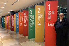 国連施設内のSDGsに関する展示物