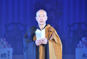 齋藤裕道 大会副会長