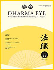 dharma_eye_38